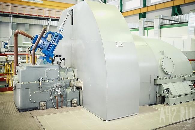 электростанция ПАО «Кокс»