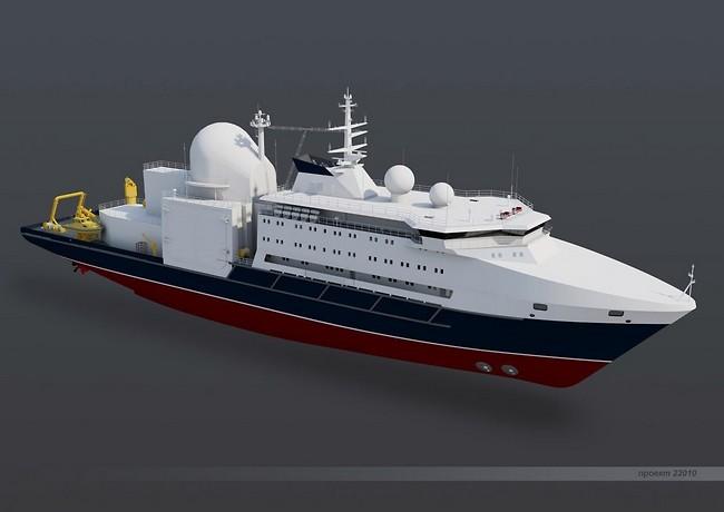 исследовательское судно «Алмаз»