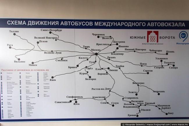 Новый вокзал на МКАД
