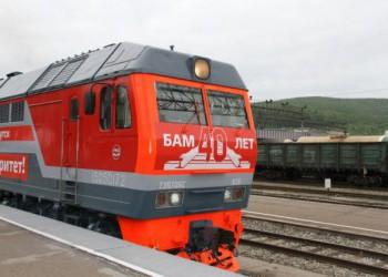 РЖД начали строительство БАМа-2