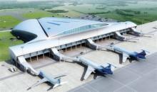 Аэропорты и аэродромы