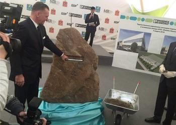 Первый камень в основание завода заложили в ОЭЗ «Ступино квадрат» в Подмосковье