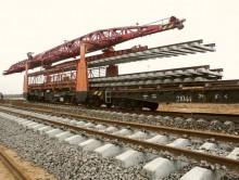 Новые железные дороги