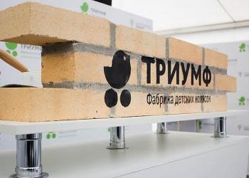 В Рязани заложили завод по производству детских колясок