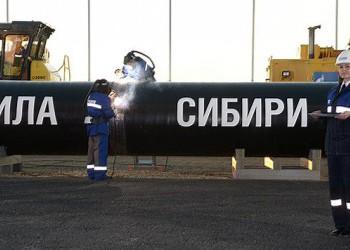 Завершена проходка второго тоннеля подводного перехода «Силы Сибири» через реку Амур