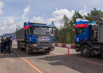 Новый мост через Угру открыли в Калуге