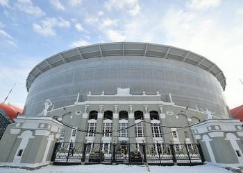 Стадион «Екатеринбург-Арена» введен в эксплуатацию после реконструкции