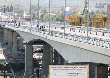 Новый мост в Ростове-на-Дону открыт досрочно