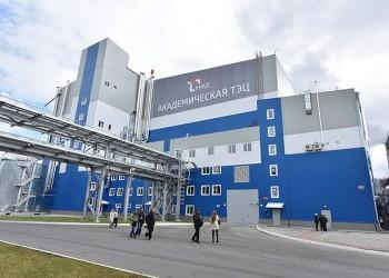 В Екатеринбурге введена в промышленную эксплуатацию ТЭЦ «Академическая»