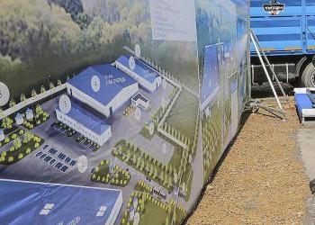 В Ростовской области дан старт строительству машиностроительного завода «Титан»
