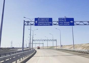 Завершилось строительство автоподходов к мосту в Крым