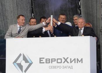 В Ленинградской области начато строительство крупнейшего в России завода по производству аммиака