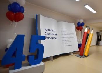 Первые в 2018 году новые школы открылись на Юге России