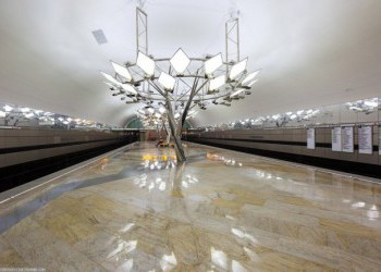 В Москве открыта станция метро «Тропарёво»