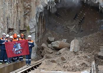 В Москве завершена проходка 2-го тоннеля между станциями «Раменки» и «Мичуринский проспект»