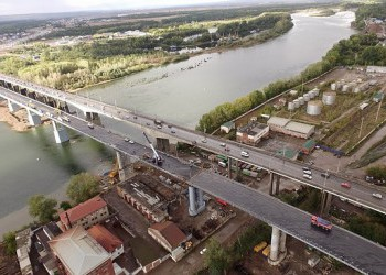 В Уфе открыли новый мост через реку Белую