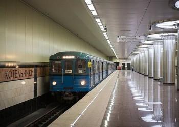 В Москве открыта станция метро «Котельники»