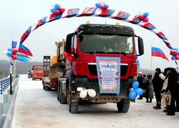 Мост в будущее открылся в Якутии