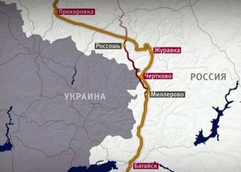 Железную дорогу в обход Украины сегодня ввели в строй