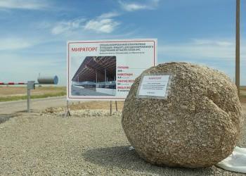 В Брянской области начато строительство откормочной площадки мощностью в 80 тысяч голов КРС