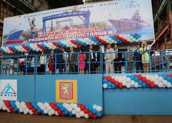 В Керчи на судостроительном заводе «Залив» заложили новое поисково-спасательное судно