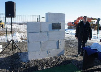 Начато строительство завода группы «ВКБ» по производству газобетона