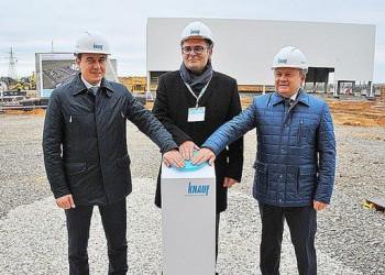 В Самарской области началось строительство завода «КНАУФ»