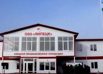 На Елецкой площадке ОЭЗ «Липецк» началось строительство первого завода