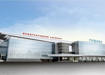 В тюменском аэропорту «Рощино» запустили два новых терминала