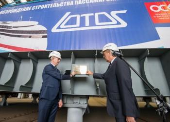 В Астрахани заложили первый за 60 лет отечественный круизный лайнер