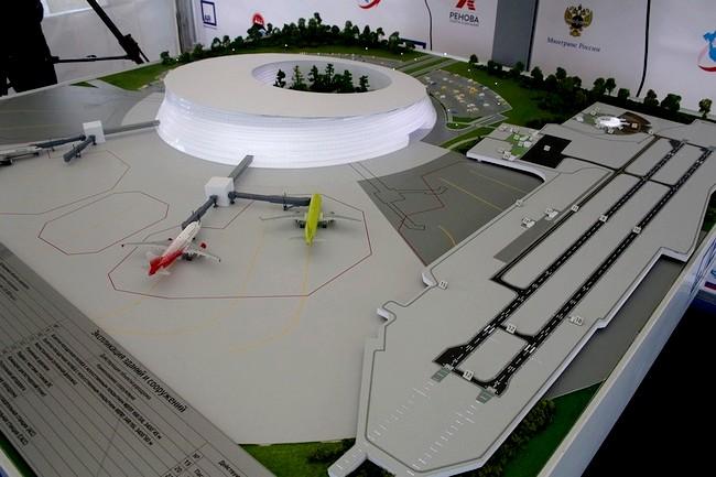 терминал аэропорта Петропавловска-Камчатского «Елизово»