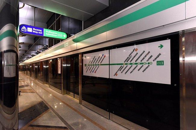 открыли станцию метро