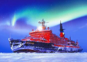 Ледокольный флот пробивает России путь в лидеры Арктического региона