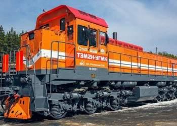 На Шадринском автоагрегатном заводе в Курганской области началось производство новых локомотивов