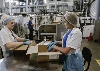 В Воронежской области создан новый производственный комплекс «ЭФКО Косметик»