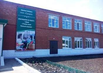 В селе Красный Яр Саратовской области открылось швейное предприятие «Грация»