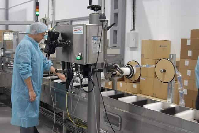 Завод по производству детского питания