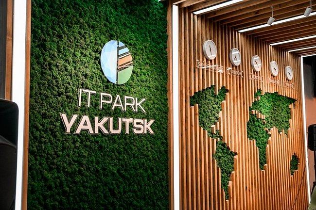 IT-парк открылся в Якутске