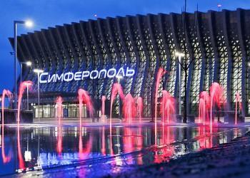 В аэропорту Симферополя заработал новый терминал