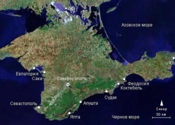 Присоединение Крыма к России в 2014 году