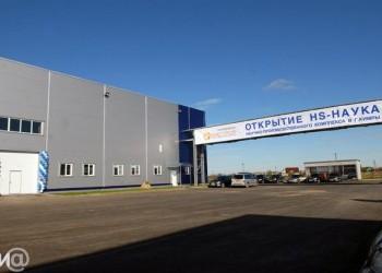 Открылся завод по производству авиационных комплектующих