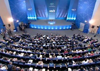 Во Владивостоке открылся парламентский саммит АТЭС