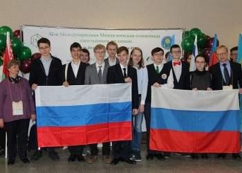 Сборная России выиграла Международную Менделеевскую олимпиаду школьников по химии в Минске