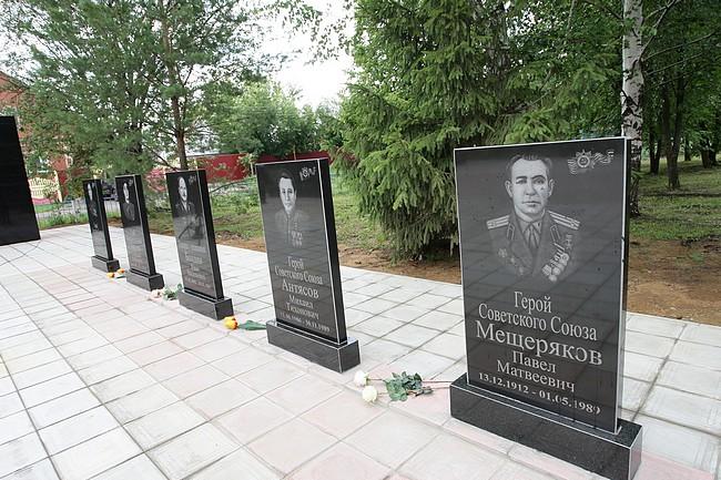памятника воинам, погибшим в годы Великой Отечественной войны