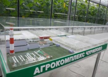 Заработала биофабрика по производству биологических средств защиты растений