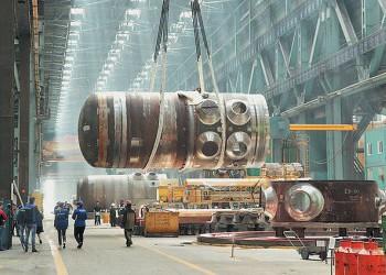 Атомэнергомаш в 2017 году отгрузил свыше 45 тысяч тонн продукции различного назначения