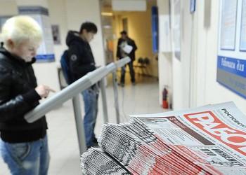 Безработица в январе сократилась на 9% по сравнению с прошлым годом